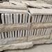 武漢批發黃銹石蘑菇石