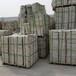 威海黄锈石冰裂纹供应商