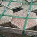 厂家直销黄锈石冰裂纹石材