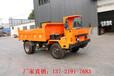后八輪自卸車KL-118礦山專用井下出渣車礦山機械廠制造可改裝