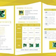 河南郑州售货机软硬件后台源码定制开发