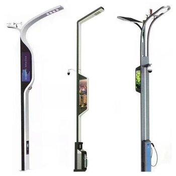LED戶外市政路燈,園林照明燈,墻體亮化