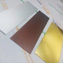 喷出来的电镀代替传统电镀图片