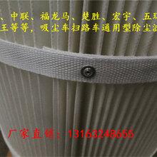 中聯重科吸塵車濾筒多久(jiu)更換一次圖片(pian)