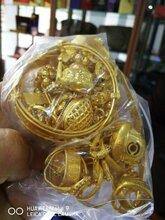 专业回收黄金铂金K金金饰品白银钻石名表高价回收