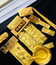 今天回收黄金多少钱一克回收黄金价格咸宁哪里有回收黄金的