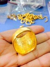 黄金铂金高价回收咸宁区域内上门回收黄金铂金钻石