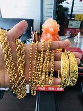 咸宁黄金回收,名表回收,诚信保证,全国连锁,高价回收黄金珠宝!