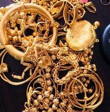 虎泉回收黄金铂金回收钻石名表回收