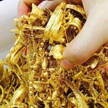 铂金钻石黄金回收的报价免费上门回收