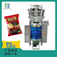 全自动定制绿豆抽真空包装机吸水剂包装机定型米砖包装机图片