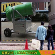 一卷清酒词话移动式造雪机国产造雪机进口造雪机小型造雪机图片