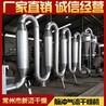 廠家直銷氧化鉀氣流干燥機脈沖氣流干燥機氣流噴霧干燥設備