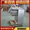 厂家直销鲤鱼饵料制粒机YK系列摇摆制粒机黑糖姜茶小型制粒设备