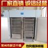 厂家直供电热蒸汽制药烘箱化工烘箱食品不锈钢热风循环烘箱