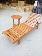 廣州柚木沙灘椅泳池躺椅價格