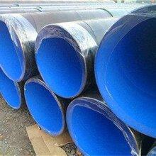 tpep防腐钢管-tpep防腐钢管厂家-tpep防腐钢管价格图片