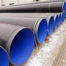 TPEP防腐钢管TPEP防腐钢管厂家价格图片