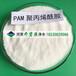 金华纺织厂污水用聚丙烯酰胺脱色净化用聚丙烯酰胺市场售价