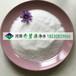 茂名冶金電鍍廢水處理用聚丙烯酰胺1600萬分子量聚丙烯酰胺價格