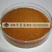 供應嘉興紡織廠污水脫色用聚合氯化鋁混凝劑聚合氯化鋁市場售價