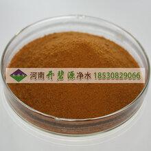 天津红桥养殖场污水处理用聚合氯化铝曝气池用聚合氯化铝价格图片