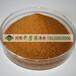 威海生活污水处理用聚合氯化铝无机混凝剂聚合氯化铝使用流程
