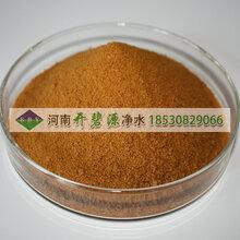 宣城石材废水处理用聚合氯化铝混凝剂PAC聚合氯化铝厂家价格图片