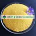 天津津南污水廠用聚合氯化鋁凈化污水用聚合氯化鋁使用流程
