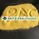 漳州制浆废水处理用聚合氯化铝板框式聚合氯化铝销售价格