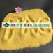 枣庄电镀废水处理用聚合氯化铝混凝剂PAC聚合氯化铝厂家直销