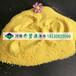 北京通州電廠水處理用聚合氯化鋁凈化水質用聚合氯化鋁廠家