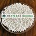 鄂爾多斯干燥機專用活性氧化鋁供應商活性氧化鋁干燥劑壽命