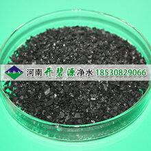 宜春软化水工程用椰壳活性炭型号齐全椰壳活性炭市场价格图片