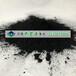 马鞍山高色度污水处理用粉状活性炭优质粉状活性炭批发价格