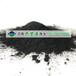 唐山油脂脫色用粉狀活性炭220目粉狀活性炭生產工藝