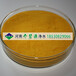 東營工業廢水除臭脫色用聚合硫酸鐵無機混凝劑聚合硫酸鐵廠家