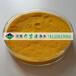 晉城工業級聚合硫酸鐵價格污水除磷用聚合硫酸鐵廠家直銷