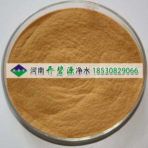 金华除金属离子用聚合硫酸铁固体高含量聚合硫酸铁含税价格