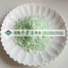 咸宁废水还原脱色用硫酸亚铁工业絮凝剂硫酸亚铁厂家批发