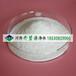 宁波纺织印染废水处理用聚丙烯酰胺絮凝剂聚丙烯酰胺厂家直销