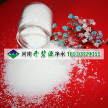 鄂州粘土防膨劑用聚丙烯酰胺陰離子高粘度聚丙烯酰胺銷售價格