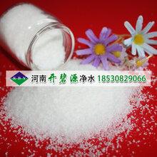 日照共聚法合成聚丙烯酰胺陰離子廠家高分子聚丙烯酰胺價格