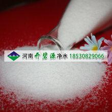 湘潭洗沙场废水处理用聚丙烯酰胺PAM絮凝剂聚丙烯酰胺市场价格