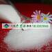 福州聚丙烯酰胺处理生活污水40离子度聚丙烯酰胺阳离子价格