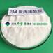 龙岩油漆废水处理用聚丙烯酰胺高效絮凝剂聚丙烯酰胺批发价格