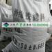 孝感直接還原鐵海綿鐵濾料鍋爐高效除氧用海綿鐵濾料廠家