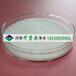 青岛食品厂污水处理用聚丙烯酰胺絮凝剂主要用途及销售价格