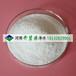 泉州PAM聚丙烯酰胺1200万分子量陶瓷废水用聚丙烯酰胺絮凝剂