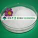 黃岡水處理凈化用聚合氯化鋁噴霧式聚合氯化鋁銷售價格